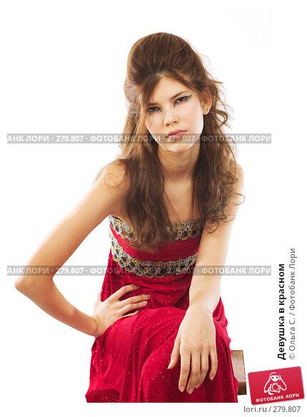 Девушка в красном, фото № 279807, снято 10 января 2007 г. (c) Ольга С. / Фотобанк Лори