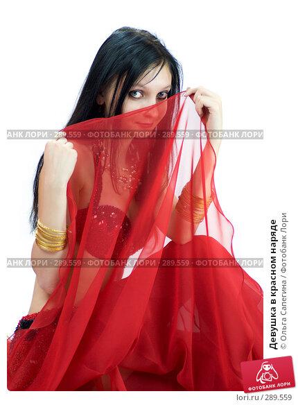 Девушка в красном наряде, фото № 289559, снято 10 декабря 2007 г. (c) Ольга Сапегина / Фотобанк Лори