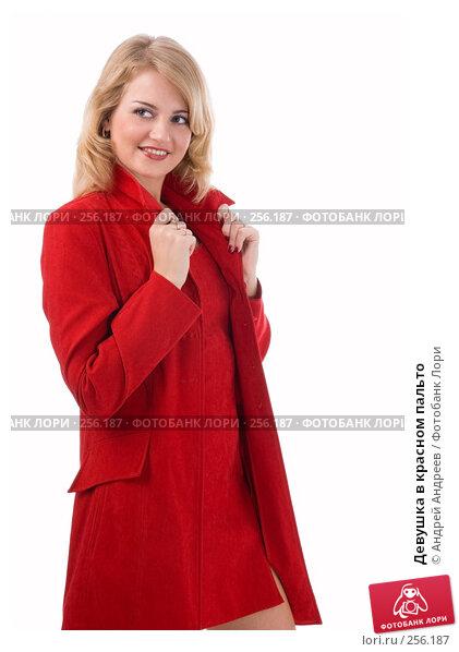 Девушка в красном пальто, фото № 256187, снято 21 октября 2007 г. (c) Андрей Андреев / Фотобанк Лори