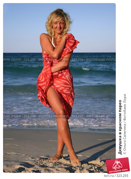 Девушка в красном парео, фото № 323255, снято 2 сентября 2006 г. (c) Ольга Сапегина / Фотобанк Лори