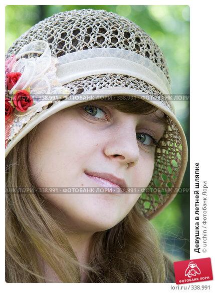 Купить «Девушка в летней шляпке», фото № 338991, снято 14 июня 2008 г. (c) urchin / Фотобанк Лори