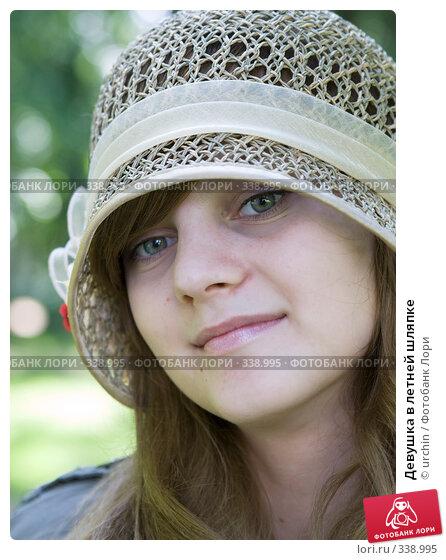 Купить «Девушка в летней шляпке», фото № 338995, снято 14 июня 2008 г. (c) urchin / Фотобанк Лори