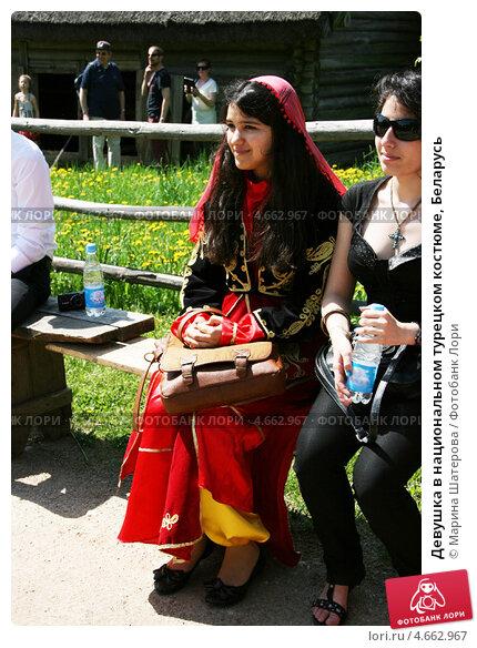 фото белорусских девушек с турками