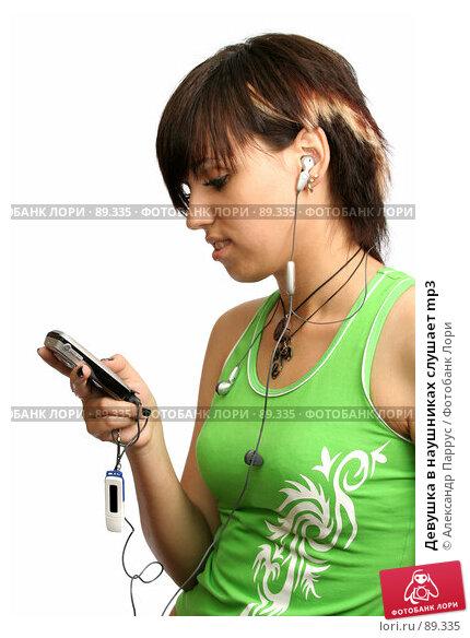Девушка в наушниках слушает mp3, фото № 89335, снято 23 мая 2007 г. (c) Александр Паррус / Фотобанк Лори