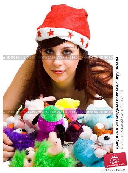 Купить «Девушка в новогоднем колпаке с игрушками», фото № 210303, снято 29 ноября 2006 г. (c) Коваль Василий / Фотобанк Лори