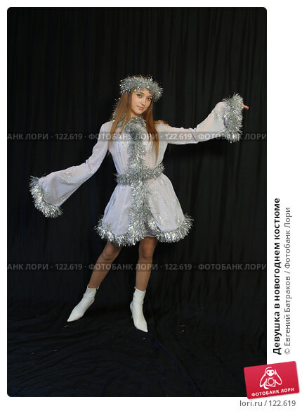 Девушка в новогоднем костюме, фото № 122619, снято 11 ноября 2007 г. (c) Евгений Батраков / Фотобанк Лори