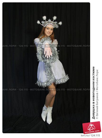 Девушка в новогоднем костюме, фото № 124115, снято 11 ноября 2007 г. (c) Евгений Батраков / Фотобанк Лори