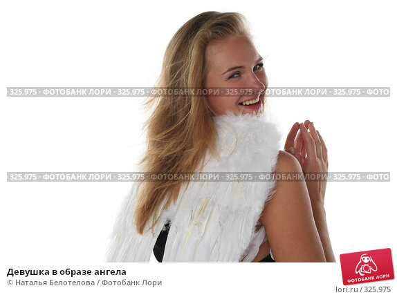 Девушка в образе ангела, фото № 325975, снято 1 июня 2008 г. (c) Наталья Белотелова / Фотобанк Лори