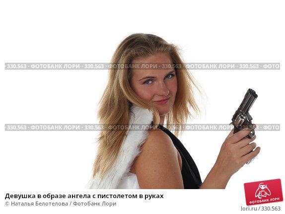 Девушка в образе ангела с пистолетом в руках, фото № 330563, снято 1 июня 2008 г. (c) Наталья Белотелова / Фотобанк Лори