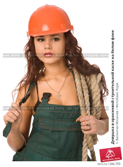 Девушка в оранжевой строительной каске на белом фоне, фото № 206755, снято 17 февраля 2008 г. (c) Валентин Мосичев / Фотобанк Лори