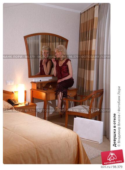 Девушка в отеле, фото № 98379, снято 29 января 2005 г. (c) Владимир Власов / Фотобанк Лори