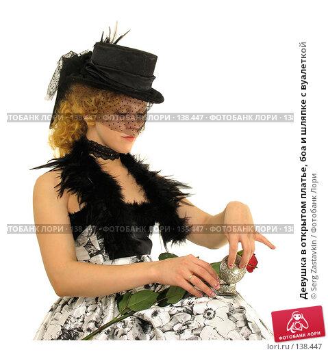 Купить «Девушка в открытом платье, боа и шляпке с вуалеткой», фото № 138447, снято 7 января 2006 г. (c) Serg Zastavkin / Фотобанк Лори