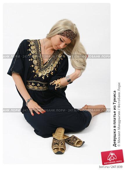 Купить «Девушка в платье из Туниса», фото № 247839, снято 8 апреля 2008 г. (c) Михаил Мандрыгин / Фотобанк Лори