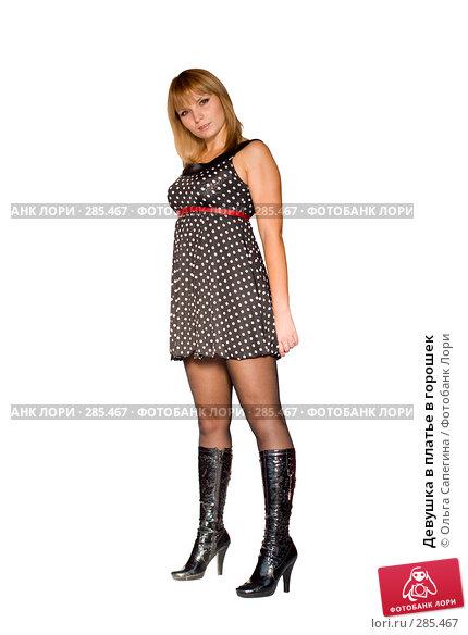 Девушка в платье в горошек, фото № 285467, снято 13 ноября 2007 г. (c) Ольга Сапегина / Фотобанк Лори