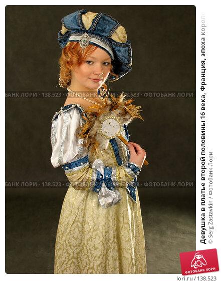 Девушка в платье второй половины 16 века, Франция, эпоха королевы Марго, фото № 138523, снято 7 января 2006 г. (c) Serg Zastavkin / Фотобанк Лори