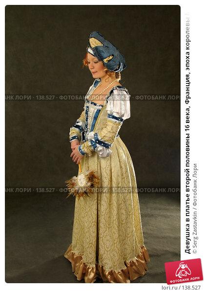 Девушка в платье второй половины 16 века, Франция, эпоха королевы Марго, фото № 138527, снято 7 января 2006 г. (c) Serg Zastavkin / Фотобанк Лори