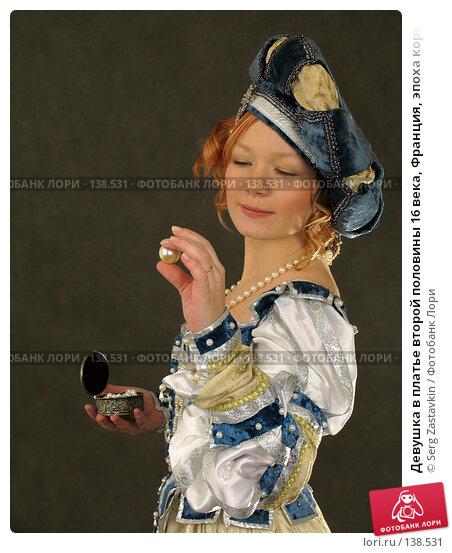 Девушка в платье второй половины 16 века, Франция, эпоха королевы Марго, фото № 138531, снято 7 января 2006 г. (c) Serg Zastavkin / Фотобанк Лори