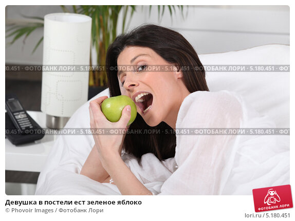 Купить «Девушка в постели ест зеленое яблоко», фото № 5180451, снято 26 марта 2010 г. (c) Phovoir Images / Фотобанк Лори