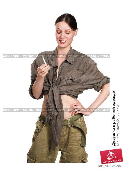 Купить «Девушка в рабочей одежде», фото № 123207, снято 18 июля 2007 г. (c) hunta / Фотобанк Лори