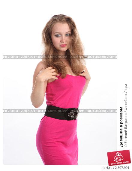 Купить «Девушка в розовом», фото № 2307991, снято 21 мая 2010 г. (c) Евгений Батраков / Фотобанк Лори