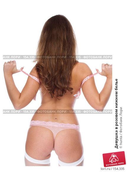Сняла себя в розовом белье 4 фотография