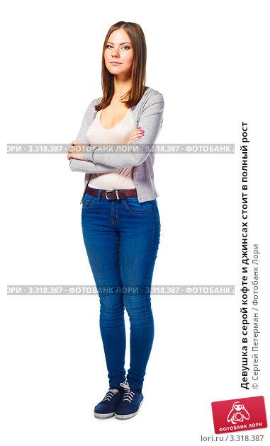 Фото девушек в полный рост в джинсах