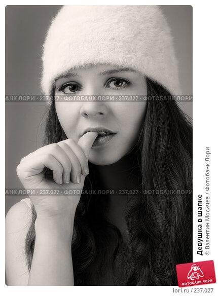 Девушка в шапке, фото № 237027, снято 26 октября 2016 г. (c) Валентин Мосичев / Фотобанк Лори
