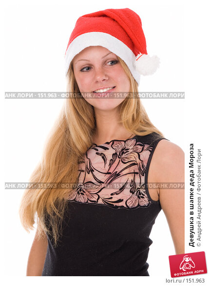 Купить «Девушка в шапке деда Мороза», фото № 151963, снято 4 августа 2007 г. (c) Андрей Андреев / Фотобанк Лори