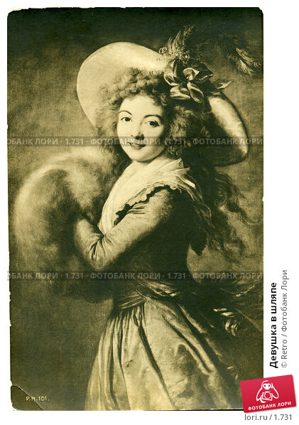 Девушка в шляпе, фото № 1731, снято 17 января 2017 г. (c) Retro / Фотобанк Лори