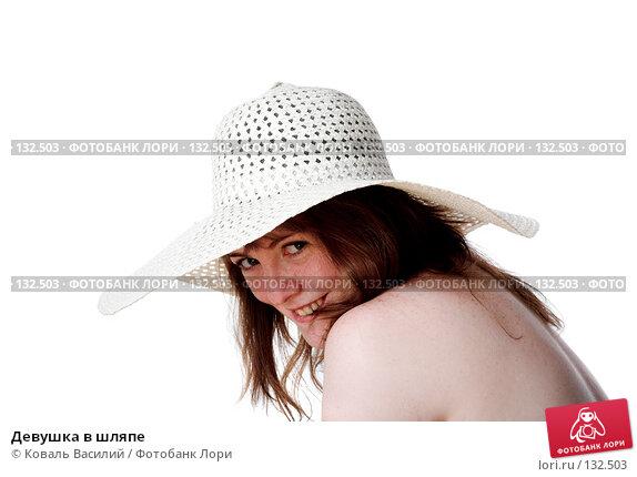 Девушка в шляпе, фото № 132503, снято 19 июля 2007 г. (c) Коваль Василий / Фотобанк Лори