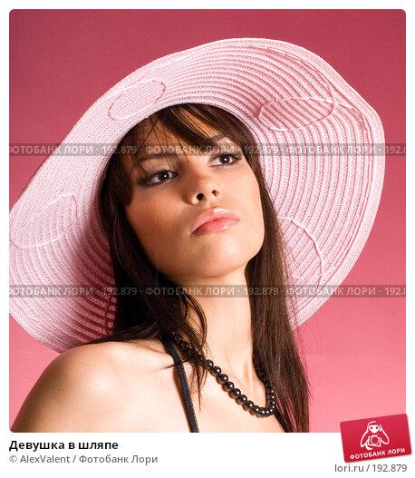 Девушка в шляпе, фото № 192879, снято 28 мая 2017 г. (c) AlexValent / Фотобанк Лори