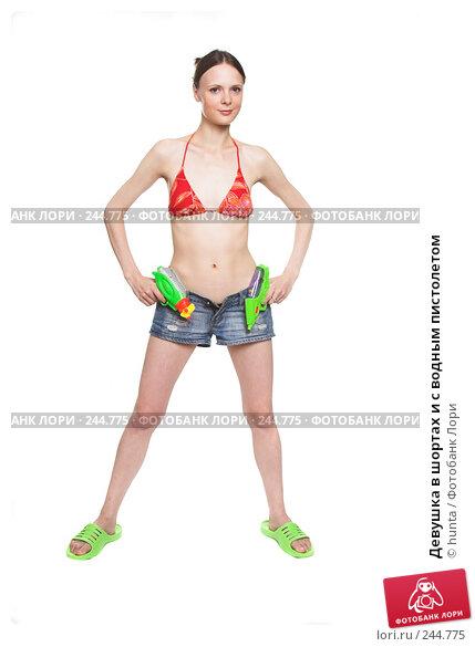 Девушка в шортах и с водным пистолетом, фото № 244775, снято 18 июля 2007 г. (c) hunta / Фотобанк Лори