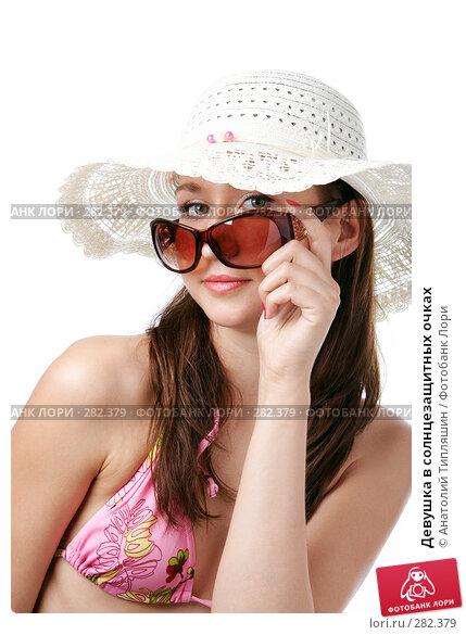 Купить «Девушка в солнцезащитных очках», фото № 282379, снято 24 июля 2007 г. (c) Анатолий Типляшин / Фотобанк Лори