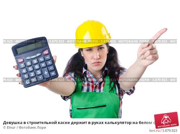 Купить «Девушка в строительной каске держит в руках калькулятор на белом фоне», фото № 3879923, снято 2 июня 2012 г. (c) Elnur / Фотобанк Лори