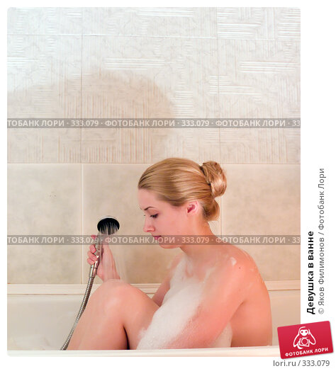 Девушка в ванне, фото № 333079, снято 22 июня 2008 г. (c) Яков Филимонов / Фотобанк Лори
