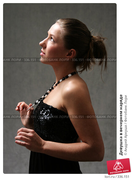 Девушка в вечернем наряде, фото № 336151, снято 5 апреля 2008 г. (c) Андрей Аркуша / Фотобанк Лори