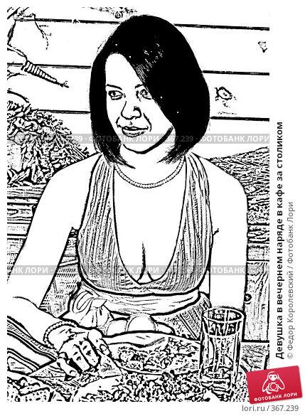 Купить «Девушка в вечернем наряде в кафе за столиком», иллюстрация № 367239 (c) Федор Королевский / Фотобанк Лори