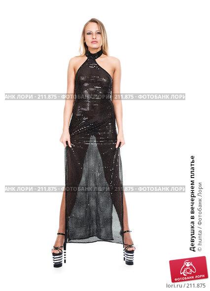 Купить «Девушка в вечернем платье», фото № 211875, снято 13 февраля 2008 г. (c) hunta / Фотобанк Лори