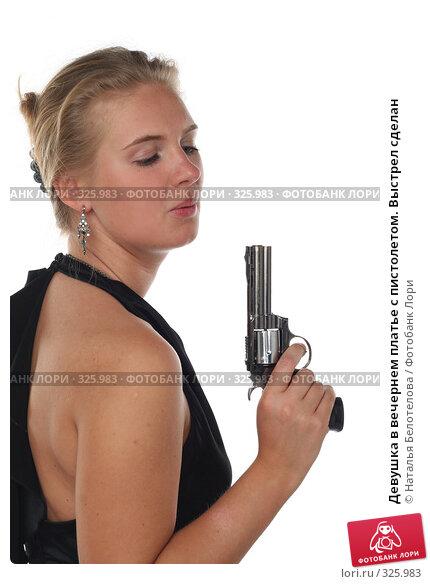 Девушка в вечернем платье с пистолетом. Выстрел сделан, фото № 325983, снято 1 июня 2008 г. (c) Наталья Белотелова / Фотобанк Лори