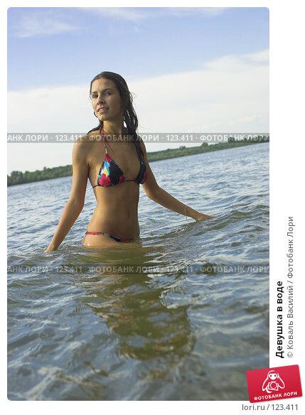 Девушка в воде, фото № 123411, снято 5 декабря 2016 г. (c) Коваль Василий / Фотобанк Лори