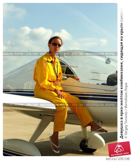 Девушка в ярко-желтом комбинезоне, сидящая на крыле самолета, фото № 270139, снято 14 февраля 2005 г. (c) Sergey Toronto / Фотобанк Лори