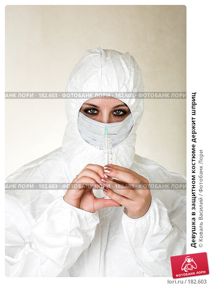 Девушка в защитном костюме держит шприц, фото № 182603, снято 8 декабря 2006 г. (c) Коваль Василий / Фотобанк Лори