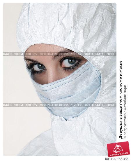 Девушка в защитном костюме и маске, фото № 138335, снято 8 декабря 2006 г. (c) Serg Zastavkin / Фотобанк Лори