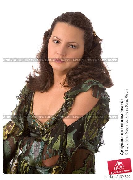 Девушка в зеленом платье, фото № 139599, снято 3 ноября 2007 г. (c) Валентин Мосичев / Фотобанк Лори