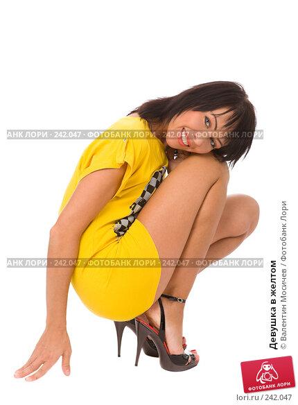 Девушка в желтом, фото № 242047, снято 28 июня 2017 г. (c) Валентин Мосичев / Фотобанк Лори