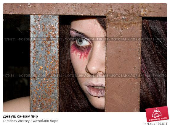 Девушка-вампир, фото № 179811, снято 7 декабря 2007 г. (c) Efanov Aleksey / Фотобанк Лори