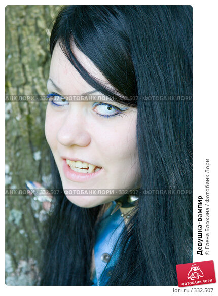 Купить «Девушка-вампир», фото № 332507, снято 14 июня 2008 г. (c) Елена Блохина / Фотобанк Лори