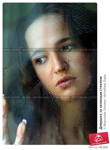 Девушка за оконным стеклом, фото № 45859, снято 16 октября 2004 г. (c) Морозова Татьяна / Фотобанк Лори
