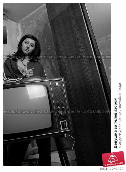 Девушка за телевизором, фото № 249179, снято 27 января 2007 г. (c) Андрей Доронченко / Фотобанк Лори
