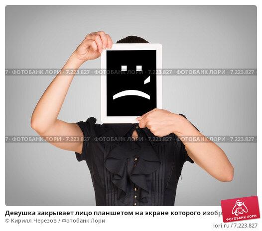 смайлик фотограф: